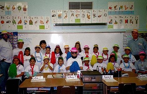 Alexandria Avenue Elementary School